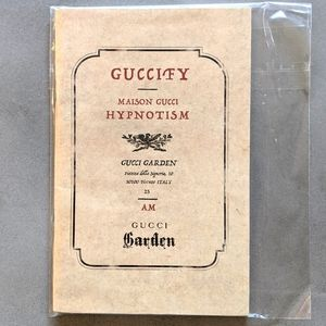 Gucci Garden Exclusive Notebook